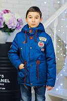 Куртка парка демисезонная для мальчика.