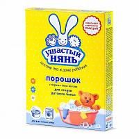 Детский стиральный порошок Невская Косметика 200 г