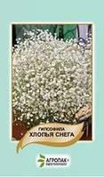 Семена Гипсофила многолетняя Хлопья Снега 0,1 грамма Агропак