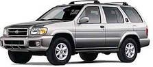 Фаркопы на Nissan Pathfinder (1998-2005)