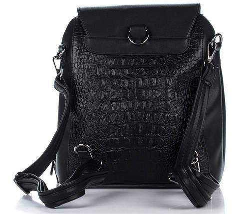 Эксклюзивный женский рюкзак под рептилию, фото 2