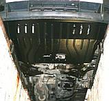 Защита картера двигателя и кпп Ford Transit  2006-, фото 3