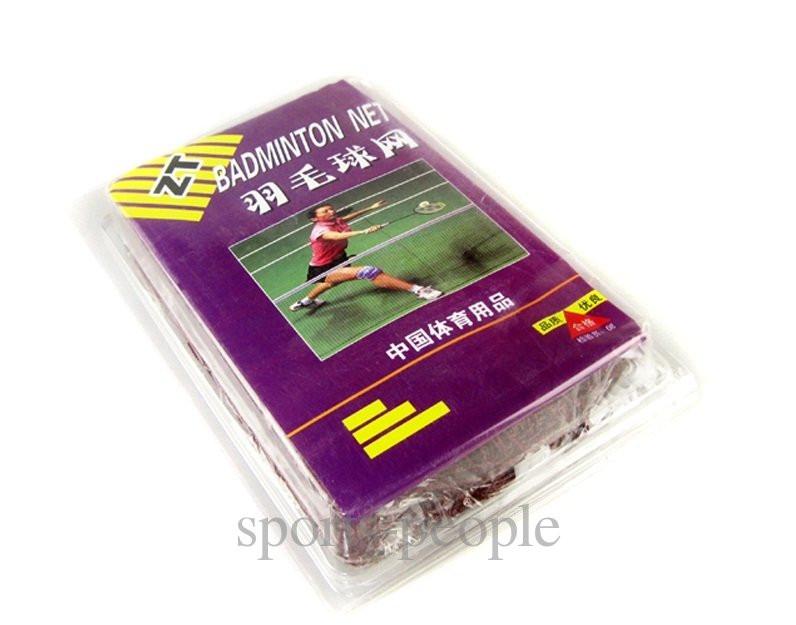 Сетка для бадминтона ZT Badminton net, размеры: 6*0,78 м, бордовый цвет - Наш интернет-магазин: sports-people.com.ua в Одессе