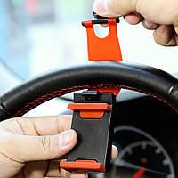 Универсальный автомобильный держатель Car Steering Wheel Phone Socket Holder, фото 1