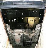 Защита картера двигателя и кпп Ford Transit  2006-, фото 5