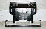 Защита картера двигателя и кпп Ford Transit  2006-, фото 4