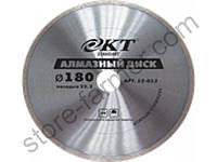 Алмазный круг А 125 КТ Standart 22,2, Плитка
