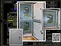 Я5101, Я5102 (РУСМ5101, РУСМ5102)  ящики управления нереверсивным асинхронным электродвигателем, фото 1
