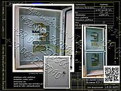 Я5101, Я5102 (РУСМ5101, РУСМ5102)  ящики управления нереверсивным асинхронным электродвигателем, фото 2