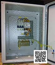 Я5101, Я5102 (РУСМ5101, РУСМ5102)  ящики управления нереверсивным асинхронным электродвигателем, фото 3