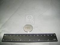Шайба регулировочная 3,55 (производитель АвтоВАЗ) 21080-100705624
