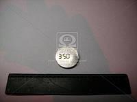 Шайба регулировочная 3,50 (производитель АвтоВАЗ) 21080-100705622