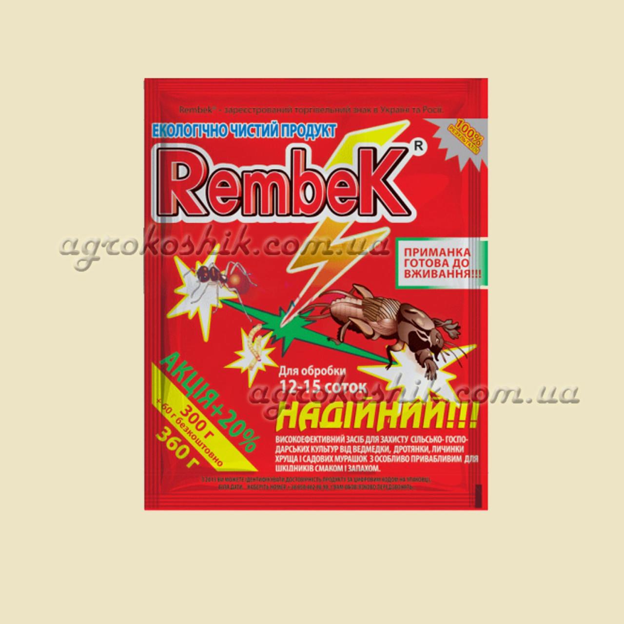 Rembek (Рембек) 360 г