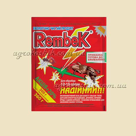 Rembek (Рембек) 360 г, фото 2