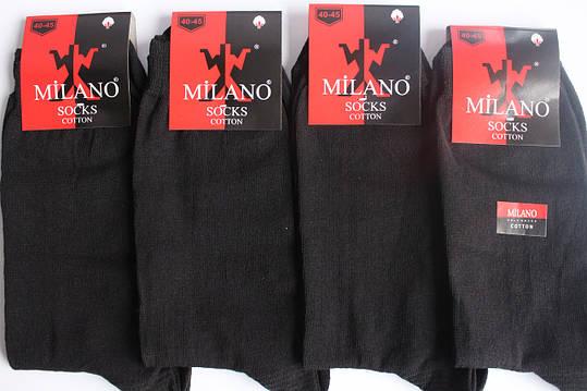 Носки мужские 40-45 «МИЛАНО», фото 2