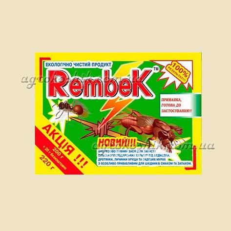 Rembek (Рембек) 220 г, фото 2