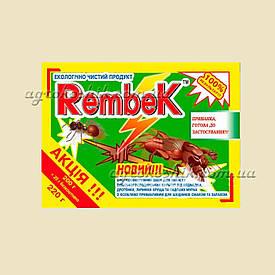 Rembek (Рембек) 220 г