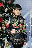 Куртка для девочки. Детская одежда. , фото 5