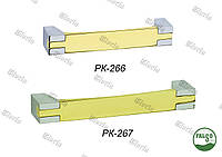 Ручки  мебельные РК-266, РК-267