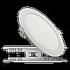 Светодиодный светильник  downlight 18Вт, 6000К, 460RRP-18