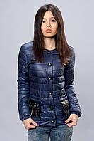 Женская демисезонная куртка. Код модели К-68-12-16. Цвет темно синий.