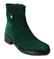 Ботинки женские зеленая замша