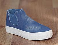 Женские джинсовые слипоны Blue 38 39