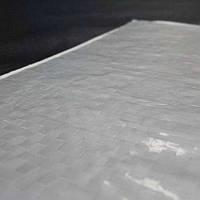 Гидроизоляционный барьер BUDOWA 75г/м2 серый