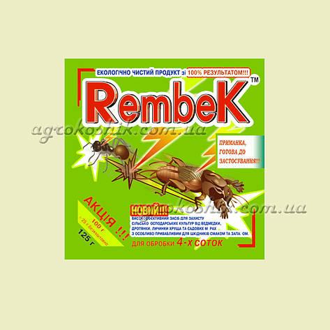 Rembek (Рембек) 125 г, фото 2