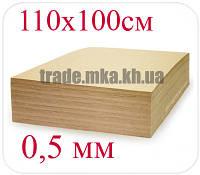 Картон прокладочный марки А (110x100 см, толщина 0,5мм)