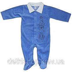 Велюровый человечек Little Star (голубой)