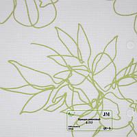 Рулонные шторы Одесса Ткань Орхидея Оливковый