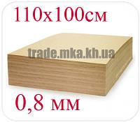 Картон прокладочный марки А (110x100 см, толщина 0,8мм)
