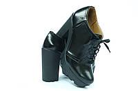 """Осенние женские ботиночки модель """"999 Тр"""""""
