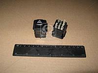 Выключатель аварийного сигнал ВАЗ 2108-09 (производитель Автоарматура) 83.3710-05.03