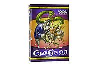 "Настольная карточная игра Hobby World ""Свинтус 2.0"", фото 1"