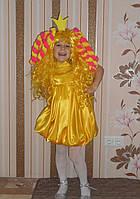 Карнавальный костюм кукла , кукла  прокат Киев