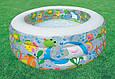 """Детский надувной круглый бассейн """"Аквариум"""" 58480 NP (152*56 см) с рыбками, фото 2"""