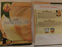Семена Дыня Колхозница 593    10 гр