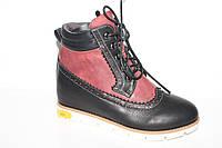 Модная подростковая обувь. Ботинки для девочек от СВТ. H680-1 (32-37)