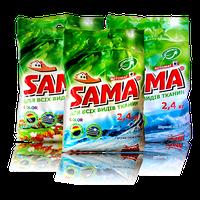 Стиральный порошок Sama color автомат 2,4 кг. весенняя свежесть
