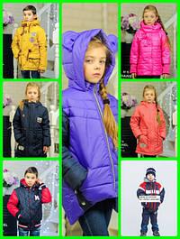 Куртки детские весна
