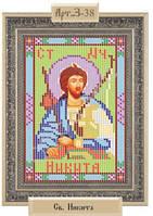 Схема для вышивки бисером «Святой мученик Никита»
