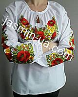 Украинские вышиванки женские