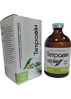 Тетравін 100 мл (розчин вітамінів А, Д3, Е, F в олії для ін'єкцій)