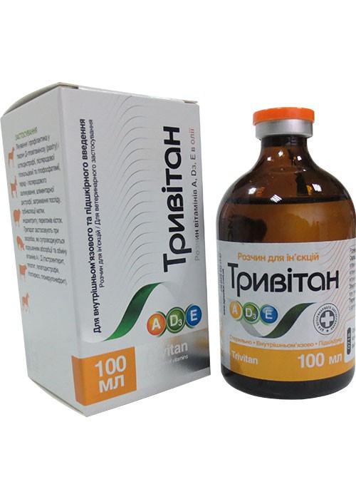 Тривітан (розчин вітамінів А, Дз, Е в олії для ін'єкцій) 100 мл