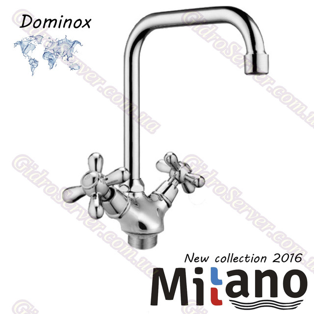 Смеситель для кухни Dominox ML 20-60-90D двухзахватный с поворотным гусаком.