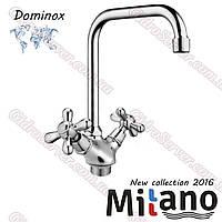 Смеситель для кухни Dominox ML 20-60-90D двухзахватный.