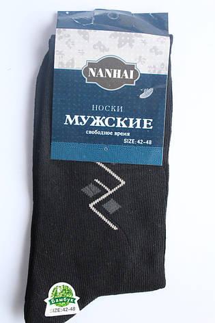 Носки мужские стрейч 42/48, фото 2