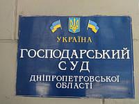 """Взыскание  63246 гривен предоплаты с ООО """"ГСМ Центр Украина"""""""
